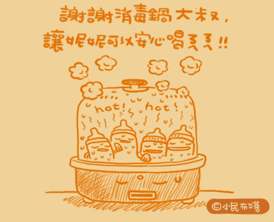 20080918_one_month_02-04.jpg