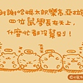 20080918_one_month_02-10.jpg
