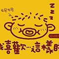 20090516_ninisleep_00.jpg