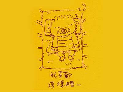 20090516_ninisleep_01.jpg
