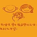 20081021whofirst_01-06.jpg