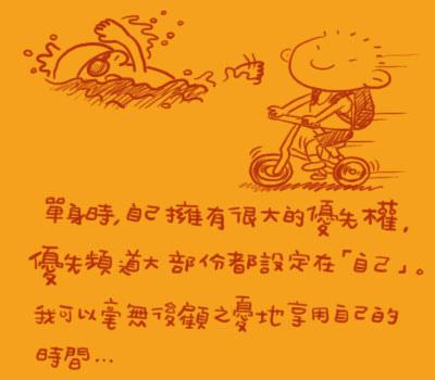 20081021whofirst_01-05.jpg