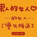 20081021whofirst_01-02.jpg