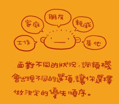 20081021whofirst_01-04.jpg