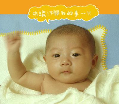 20081021whofirst_01-11.jpg