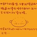 20081021whofirst_01-09.jpg