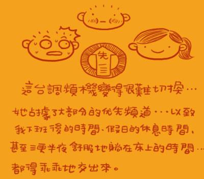 20081021whofirst_01-10.jpg