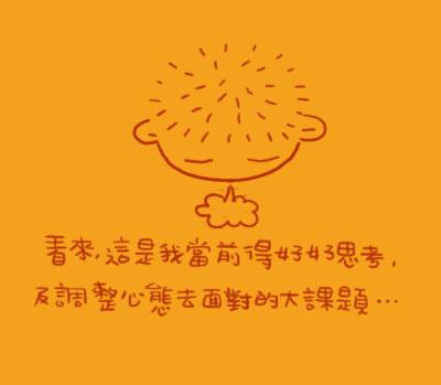 20081021whofirst_01-14.jpg
