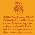 20081021whofirst_01-15.jpg