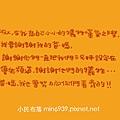20081021whofirst_01-16.jpg