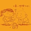20080905gotosleeping_01-07.jpg