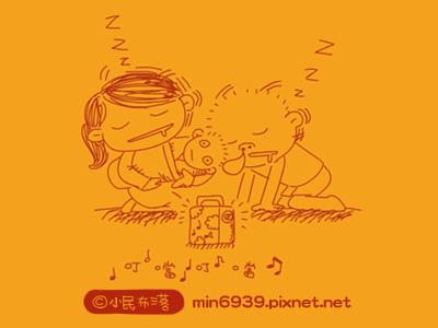 20080905gotosleeping_01-10.jpg