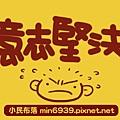 20090425_mrdount_01.jpg