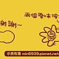 20090425_mrdount_1-13.jpg
