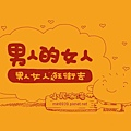 20110307shopping_01.jpg