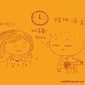 20110307shopping_08.jpg