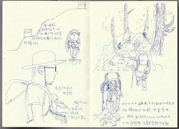20160625_Nanhu_06.jpg
