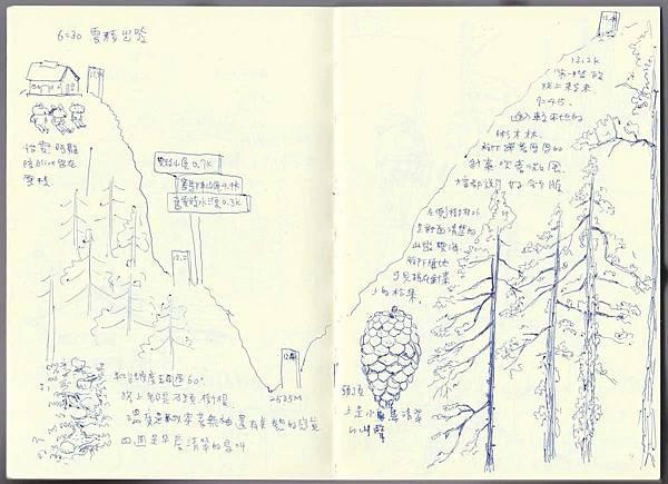 20160625_Nanhu_05.jpg