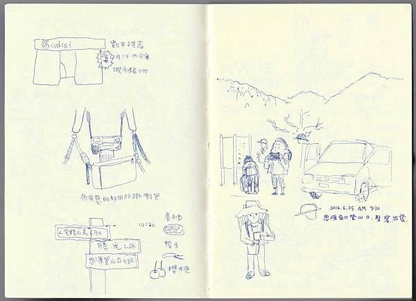 20160625_Nanhu_02.jpg