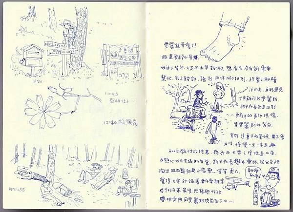 20160625_Nanhu_03.jpg