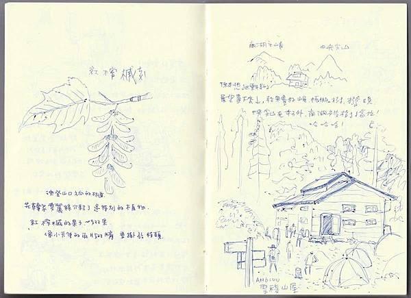 20160625_Nanhu_04.jpg
