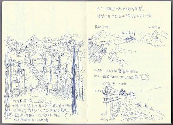 20160625_Nanhu_07.jpg