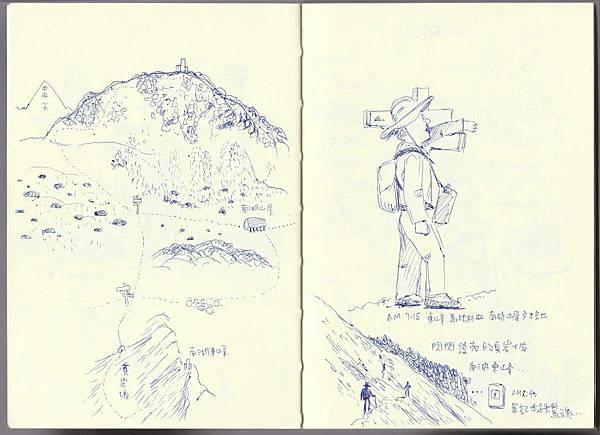 20160625_Nanhu_13.jpg