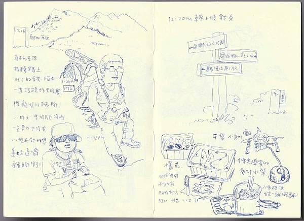20160625_Nanhu_08.jpg