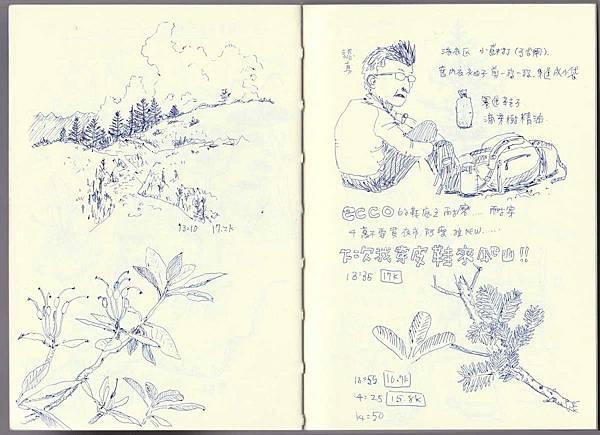 20160625_Nanhu_15.jpg