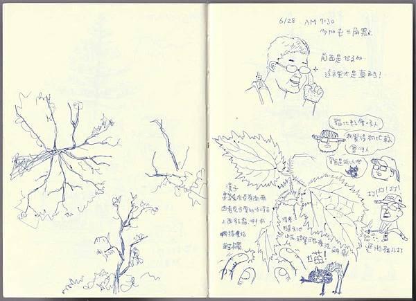 20160625_Nanhu_17.jpg