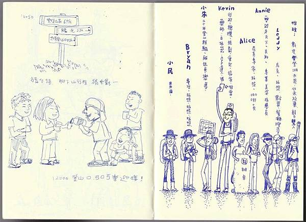 20160625_Nanhu_19.jpg