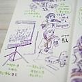 lipunuk內本鹿02.jpg