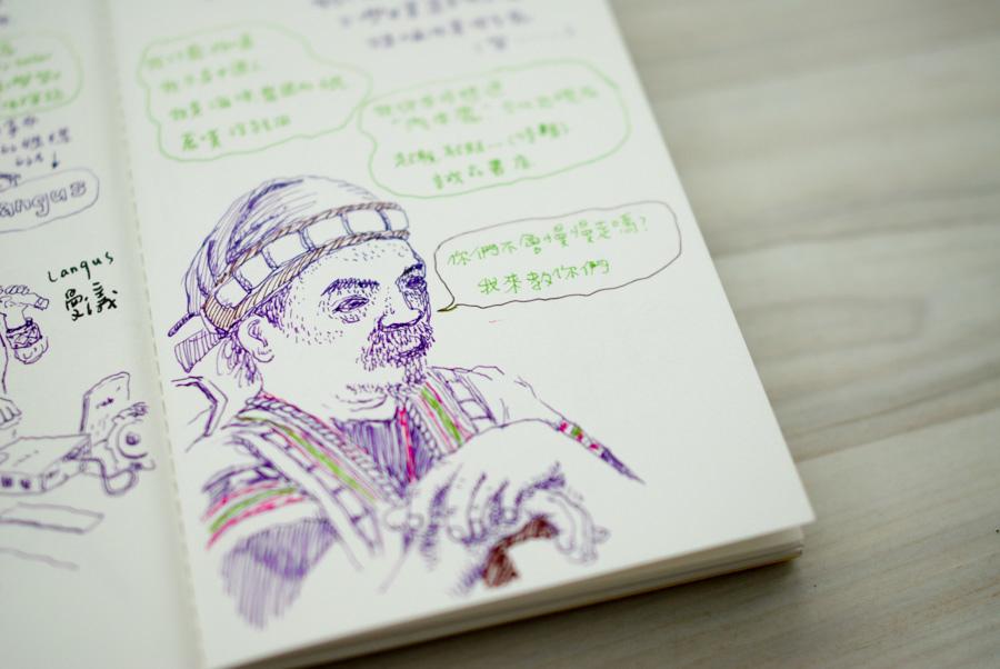 lipunuk內本鹿04.jpg
