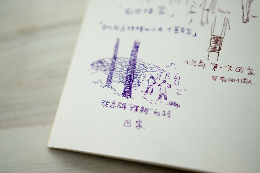 lipunuk內本鹿09.jpg