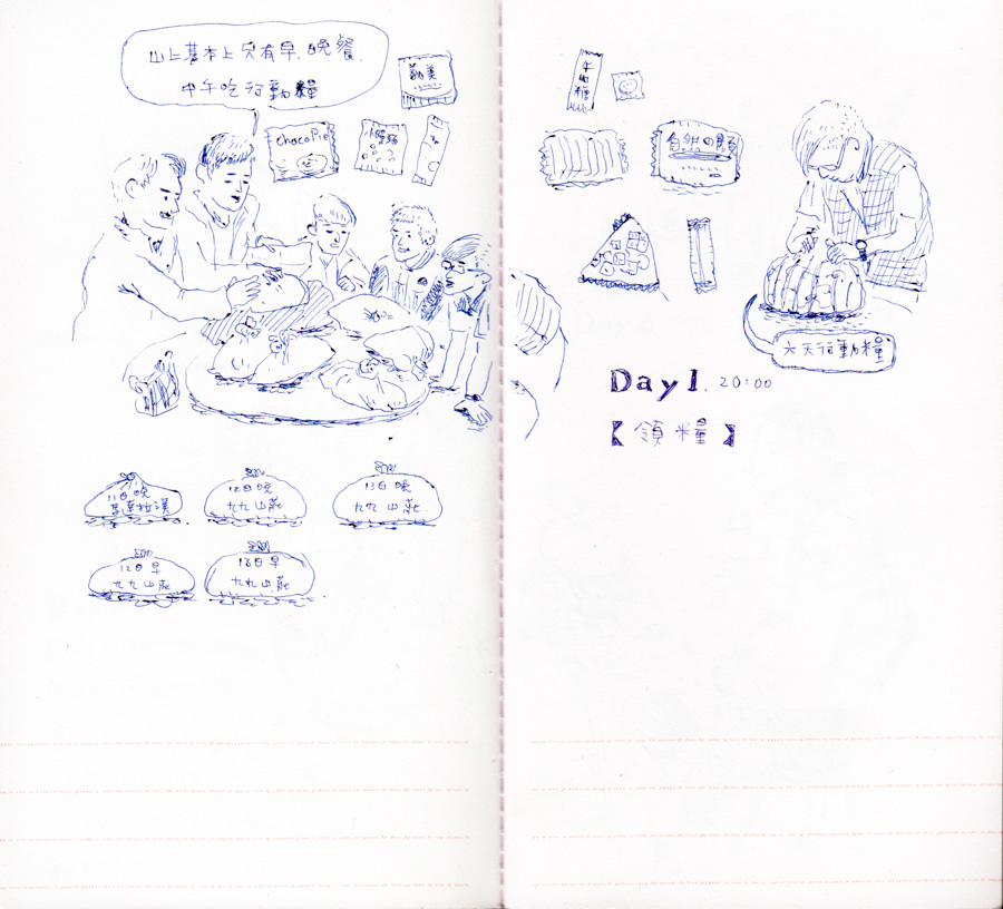 20170410PapaWaqa-07.jpg