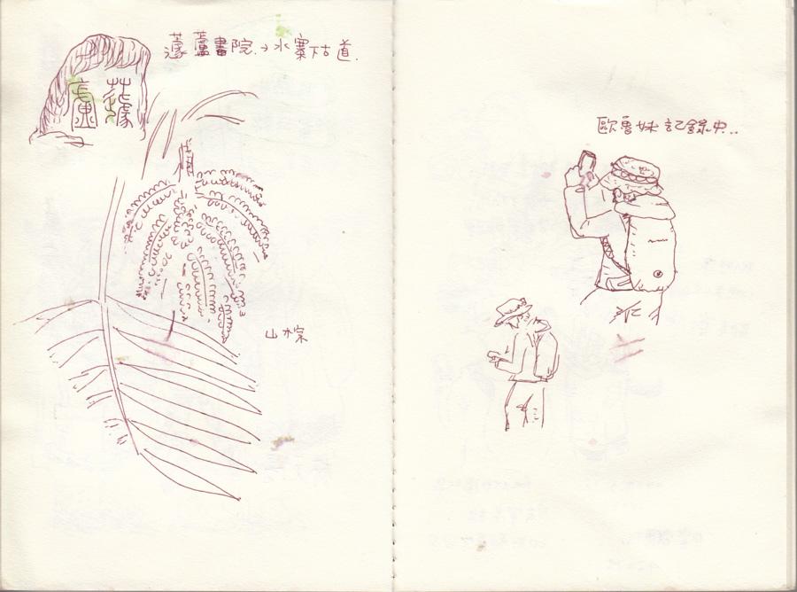 Scan 126.jpg