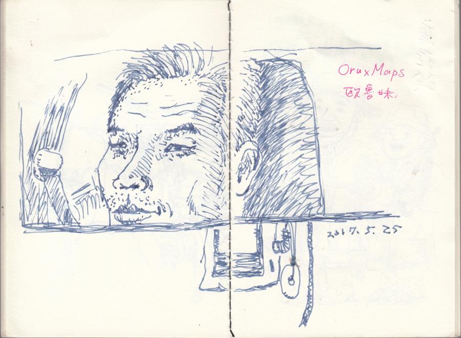 Scan 124.jpg