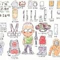 20170801浪漫台三線_探勘隊color_1.jpg