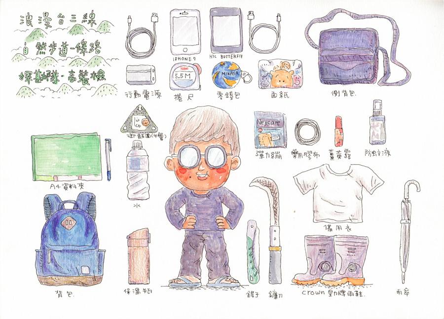 20170801浪漫台三線_探勘隊color_2.jpg
