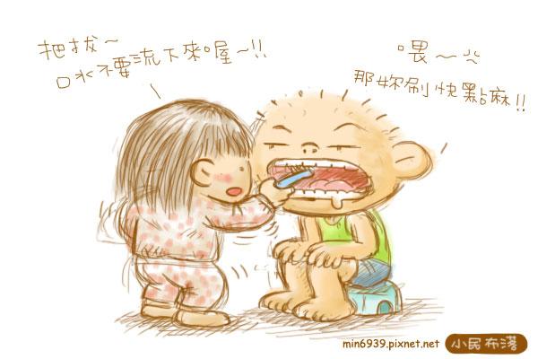 如何教孩子刷牙
