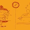 男人的女人-起床03.jpg