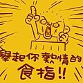 20090916_grreenOil_04.jpg