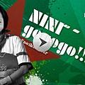 nini_Heineken.jpg