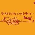 男人的女人-快樂的男人02.jpg