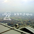 2009_101登高賽