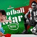 20100611_nini_Heineken.jpg
