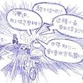 thissStrida_05.jpg
