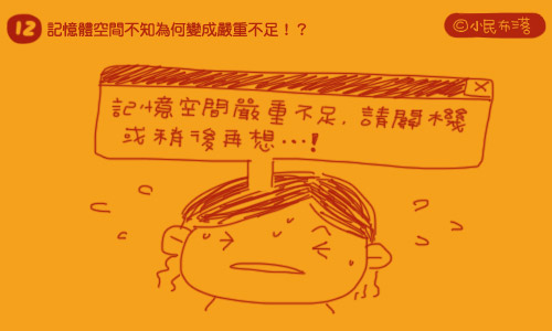 孕媽咪超辛苦-男人的女人_12.jpg