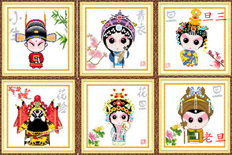 京劇臉譜1.jpg