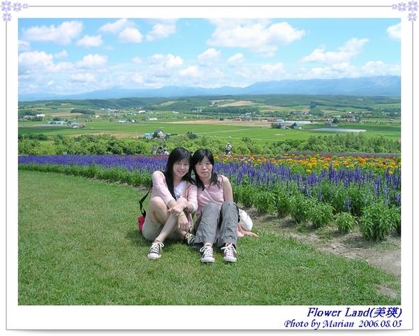 060805_12_Flower Land.jpg